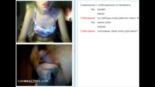 Chat vedeo sex Dirtyroulette: Free